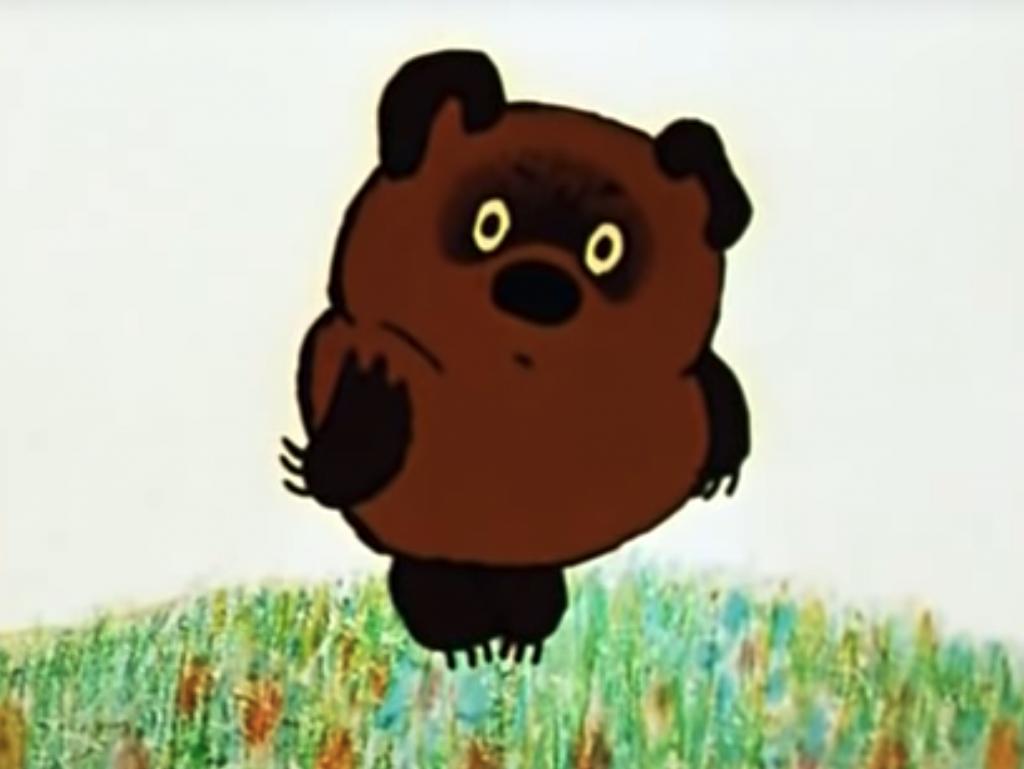 Winnie Pooh russo